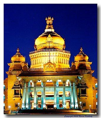 Bangalore: Vidhana Soudha
